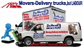 DuMonde Moving Delivery logo