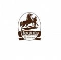 Hogan's Restaurant logo