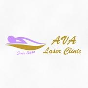 Ava Laser Clinic logo